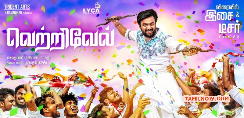 full cast and crew of bollywood movie Vetrivel 2016 wiki, M. Sasikumar, Miya George story, release date, Actress name poster, trailer, Photos, Wallapper