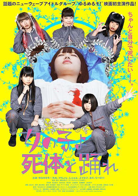 Sinopsis Onna no ko yo Shitai to Odore (2015) - Film Jepang
