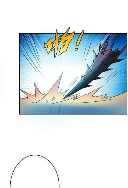 อ่านการ์ตูน God Slayer ตอนที่ 9 หน้าที่ 16