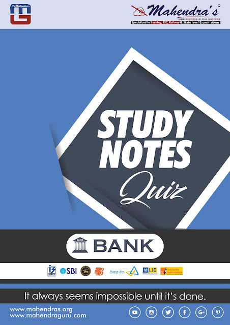100 Most Important Study Notes Quiz For SBI Clerk Prelims | 24.03.18