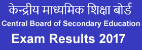 CBSE 10th Result 2017 12th Results - cbseresults.nic.in (cbse.nic.in)