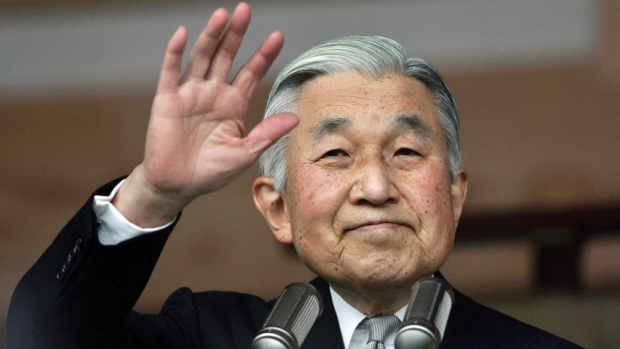 Imperador Akihito do Japão - MichellHilton.com