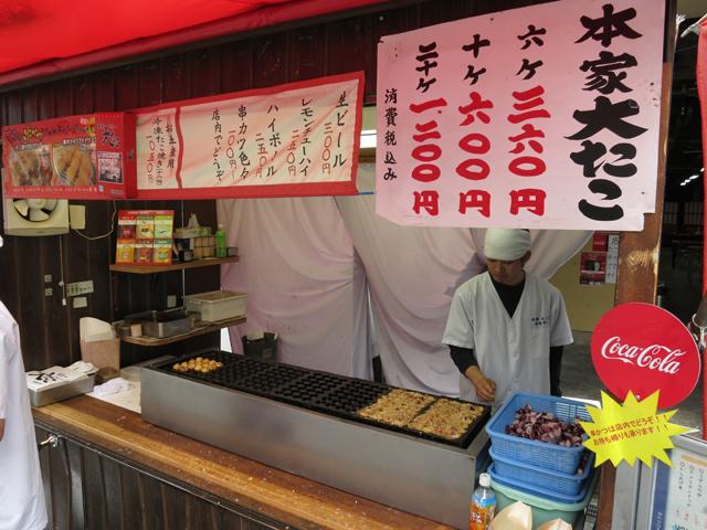 Takoyaki Octopus Ball. Tokyo Consult. TokyoConsult.