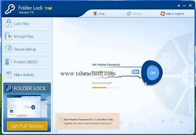 تحميل برنامج قفل الملفات برقم سري Folder Look 2016 coobra.net