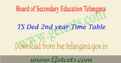 TS Ded 2nd year exam date 2021 time table pdf for 2019-21 batch