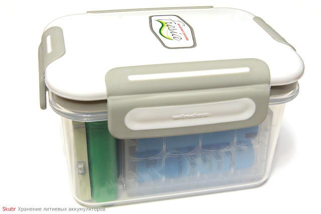 Хранение литиевых аккумуляторов
