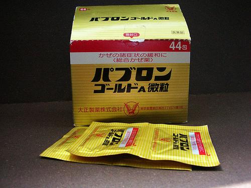 【日本·藥品】日本lulu藥品 – TouPeenSeen部落格
