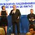 [ ΕΑΟΜ ΑΜΕΑ]: Ελληνική Παραολυμπιακή Επιτροπή ...Βράβευσαν τους αθλητές που διακρίθηκαν το 2017[φωτο-βίντεο]