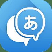 Translate Box v6.0.7 Premium Apk is here!