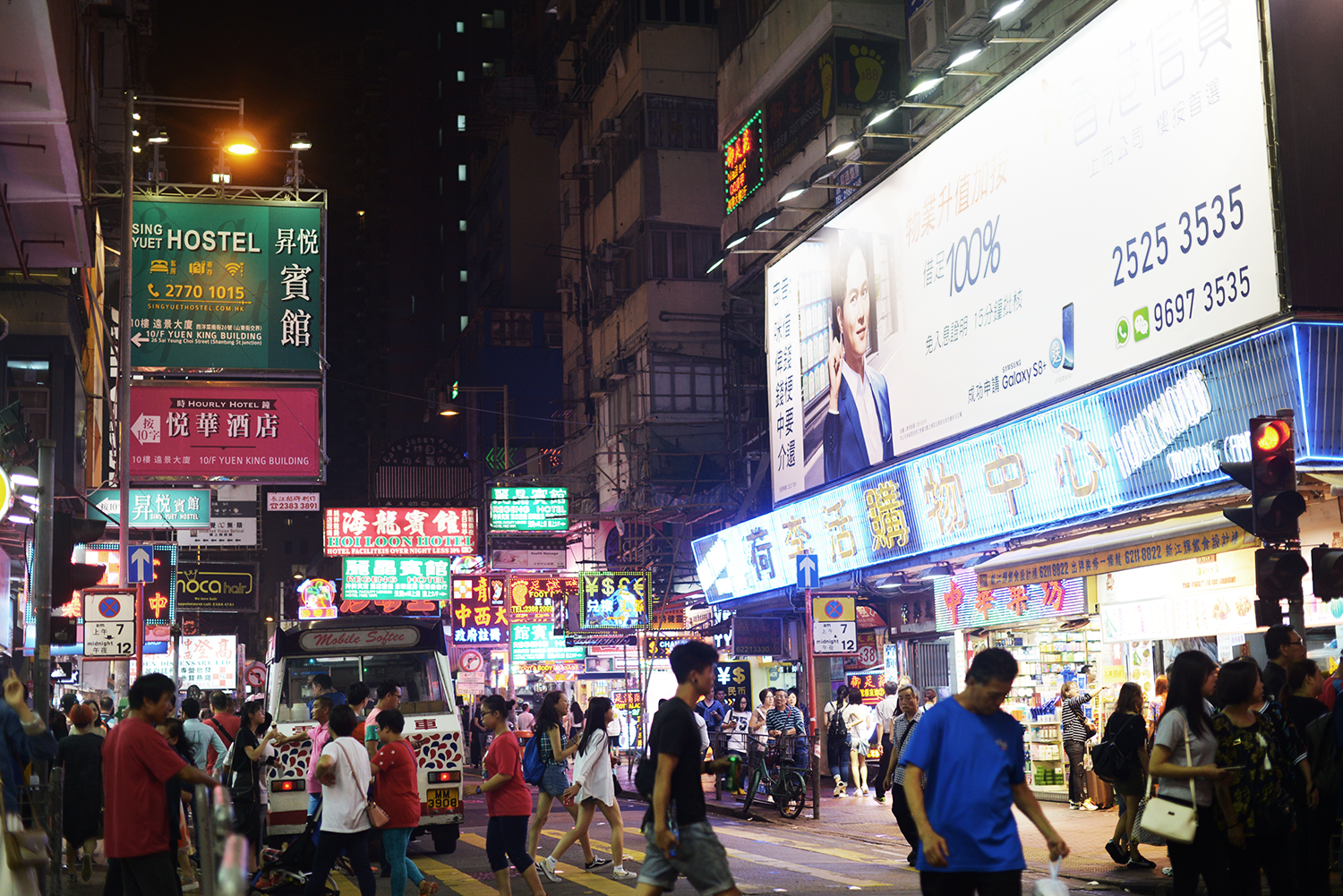 Mongkok Night Lights - Hong Kong, China | Night / FOREVERVANNY.com