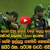 Kumar Sangakkara trolling Ahmed Shehzad super funny cricket