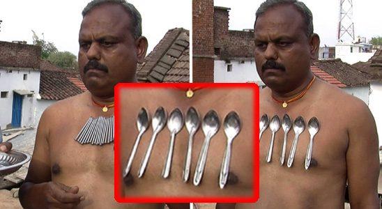 فيديو | أغرب رجل حتى الآن الرجل الهندي المغناطيسي ، يلتقط جسمه جميع الأشياء المعدنية