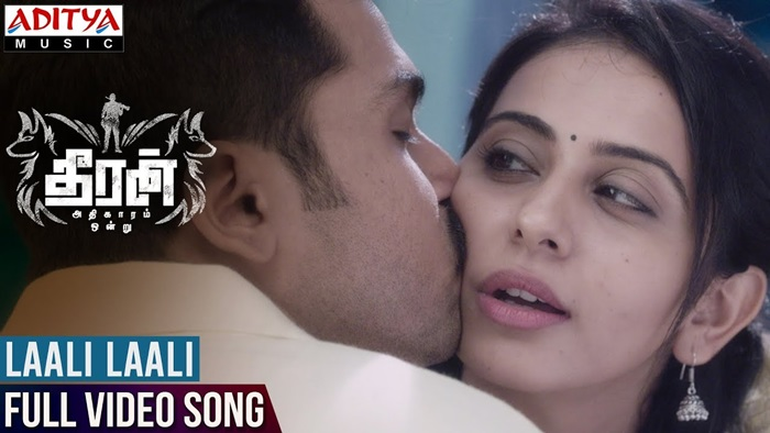 Laali Laali Video Song Download Theeran Adhigaaram Ondru 2017 Tamil