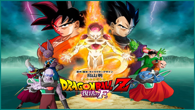 http://descargas--animega.blogspot.mx/2018/02/dragon-ball-z-la-resurreccion-de_10.html