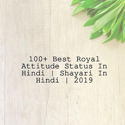 100+ Best Royal Attitude Status In Hindi | Shayari In Hindi | 2019