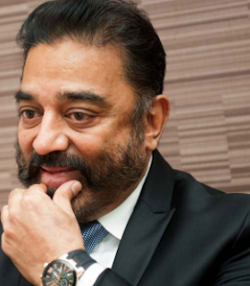 Kamal Hassan family, wife, and gautami, daughter, biography, family photos, religion, date of birth, personal life, first wife, wife name, birthday, biodata, family photos, gautami daughter, caste, daughter photos, age, house address, second wife, religion of, children, marriage photos, home photos, profile, wife, phone number, parents, new wife, movies, latest news, actor, photos, filmography, latest movie, tamil movies, new movie, songs, hits, hindi movies, latest, actor, old photos, upcoming movies, new photos, new film, video, first movie, best  movies, movies 2016, tamil actor, film, indian, dance, tamil