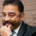 Kamal Hassan family, wife, daughter, biography, photos, religion, date of birth, personal life, first wife, wife name, birthday, biodata, gautami daughter, caste, daughter photos, age, house address, second wife, religion of, children, marriage photos, and gautami, home photos, profile, phone number, parents, new wife, movies, latest news, actor, photos, filmography, latest movie, tamil movies, new movie, songs, hits, hindi movies, latest, actor, old photos, upcoming movies, new photos, new film, video, first movie, best  movies, movies 2016, tamil actor, film, indian, dance, tamil