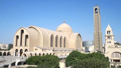 بيان و تحذير من المجلس الملي للكنيسة القبطية الأرثوذكسية