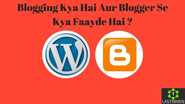 blogging kya hai, What is Blogger, blog address kya hai, blogging kaise kare, blogger, blogger kya kaise, blog kaise banaye, blogger ki puri jankari, profession kya hai, profession kya hota hai, blog kya hai, blogging kya hai, blogging, blogging in hindi, blogging kya hota hai, what is blogging, blog kya hota hai, blogging kaise kare, blog kaise banate hai, blogger kya hai, vlogging or blogging kya hai, kya kaise, blogging se kya hota hai, event blogging kya hai ?, event blogging kaise kare, what is blogging in hindi, blogging se paise kaise kamaye, event blogging kya hai in hindi/urdu.