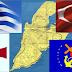 Καστελόριζο : Οι «Ιππότες», η ΜΙΤ και η φρενίτιδα του διαδικτύου