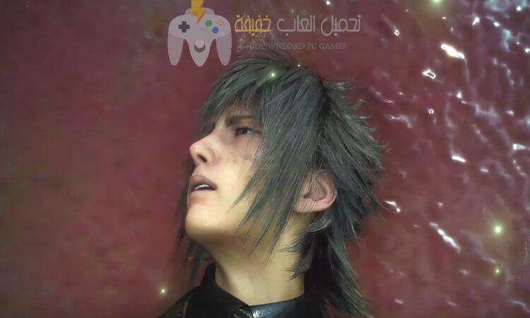 تحميل لعبة فاينل فانتسي Final Fantasy XV