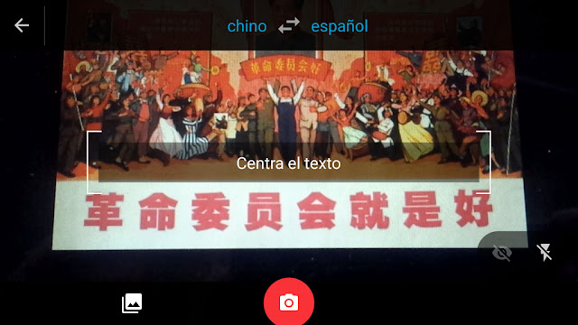 Google Translate Chino