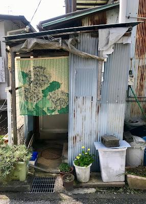 Jalan Jalan (44) [SPECIAL]: More Rural Nagoya...
