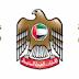 وزارة التربية والتعليم الإماراتية تعلن عن وظائف تعليمية وإدارية في جميع التخصصات