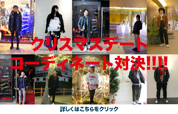 http://nix-staff.blogspot.jp/2015/12/blog-post_30.html