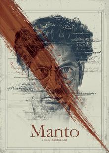 Manto Reviews