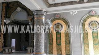 Jasa Kaligrafi, Dekorasi Masjid, Ornamen Dinding