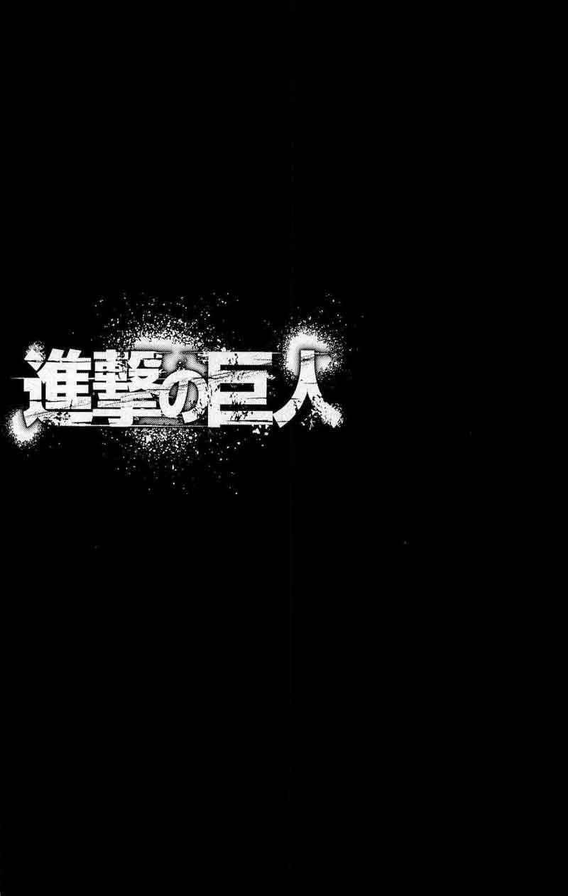 Komik shingeki no kyojin 014 - mengesampingkan keinginan 15 Indonesia shingeki no kyojin 014 - mengesampingkan keinginan Terbaru 2|Baca Manga Komik Indonesia|Mangaku