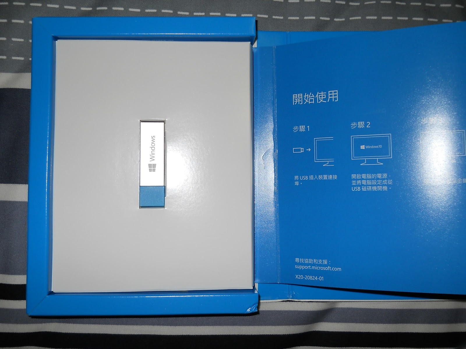愜閒居: WINDOWS 10 家用完整彩盒版 極簡單開箱......
