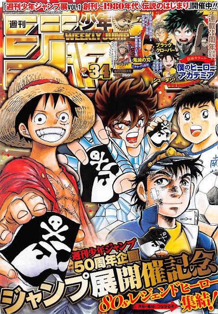 Weekly Shonen Jump edición 34 del 2017