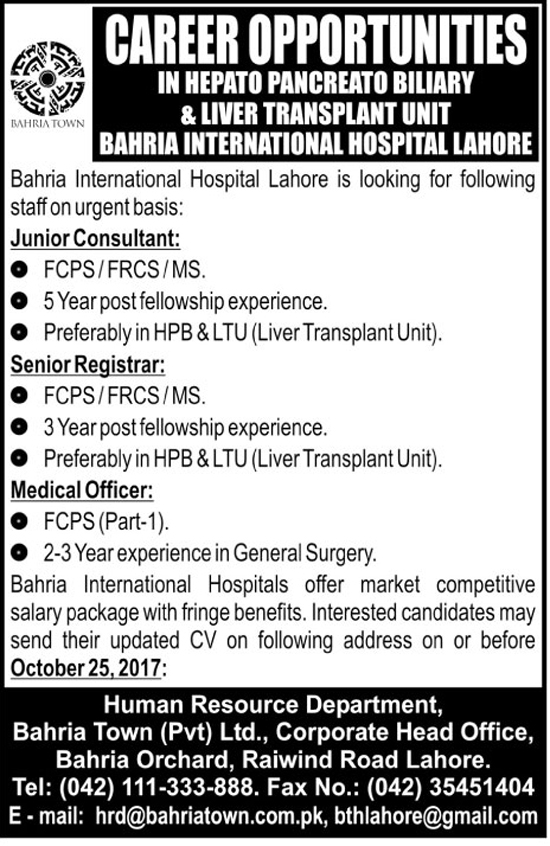 Jobs In Bahria Town International Hospital Lahore   Oct 2017