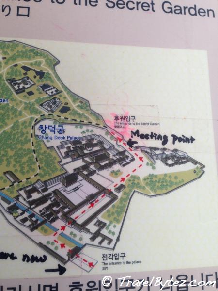 Changdeokgung Palace (창덕궁)