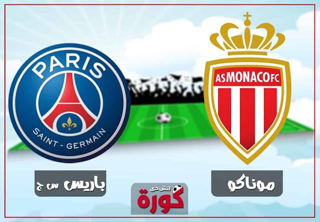 psg-vs-Monaco