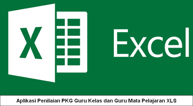 File Berkas Sekolah