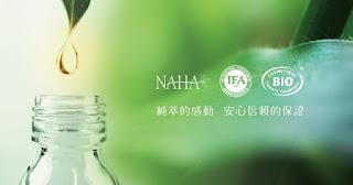 自有品牌,純萃生活,Nature Pure,富麗佳人,IFA英國國際協會台灣分校,IFA國際芳療認證