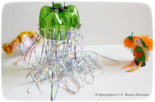 novogodnjaja-igrushka-meduza-magija-biologii-фонарик