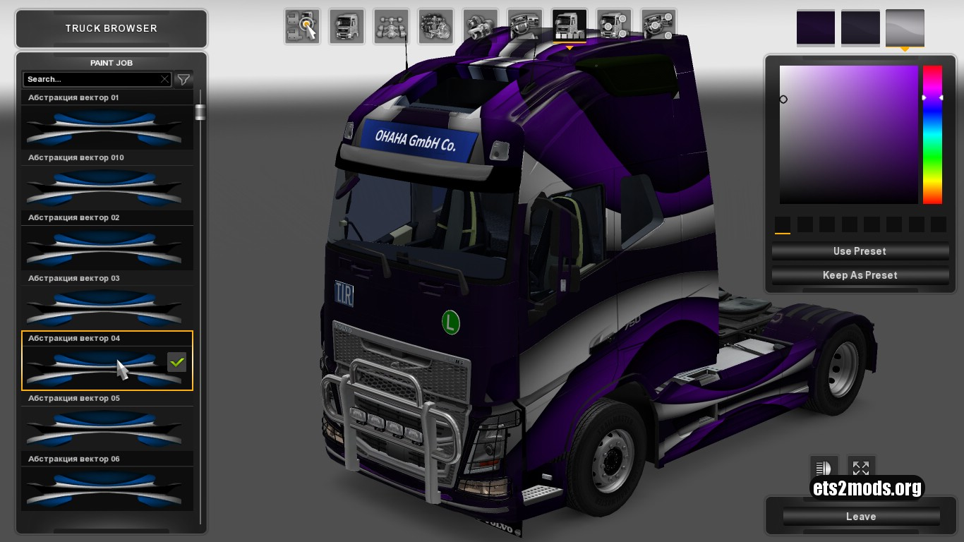 Metallic Vector Skin Pack for Volvo 2012 & 2013