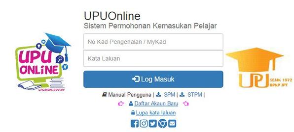 Borang permohonan UPU online