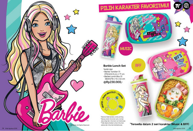 Barbie Lunch Set
