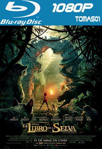 El libro de la selva (2016) BDRip m1080p / BRRip 1080p