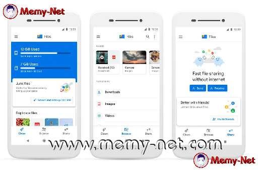 تحميل تطبيق Files Go من جوجل لتوفير مساحة الهاتف