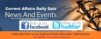 Daily Current Affairs MCQ - 22nd June 2017