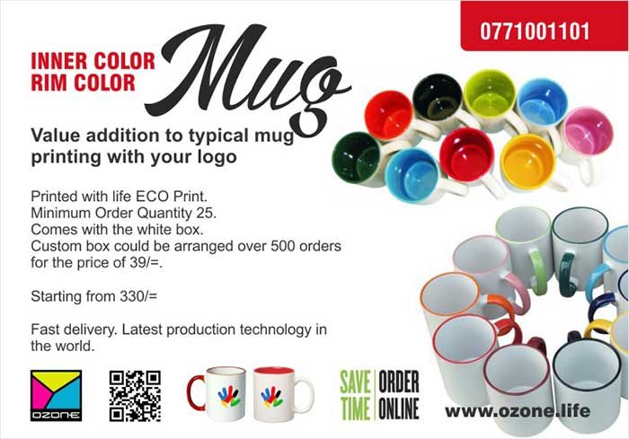 Inner Color and Rim Color Mugs  -  Value addition to typical mug printing with your logo