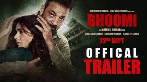 Bhoomi 2017 Hindi Movie Official Trailer Download