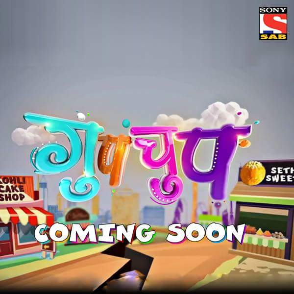 Sab TV Gupp Chupp wiki, Full Star-Cast and crew, Promos, story, Timings, TRP Rating, actress Character Name, Photo, wallpaper