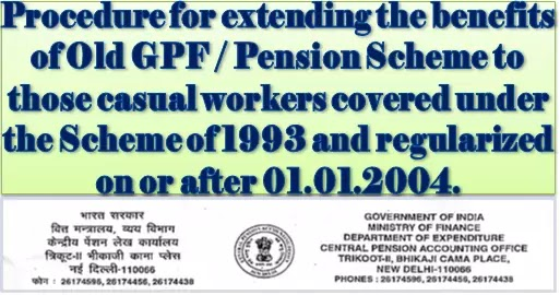 nps-to-gpf-pension-scheme-cpao-om